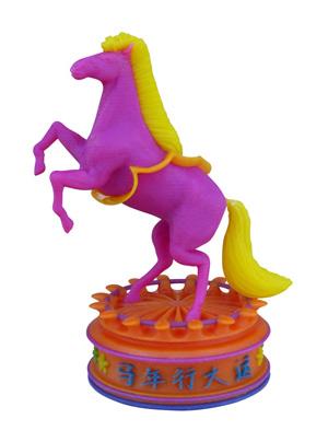 Stratasys 3D printed horse