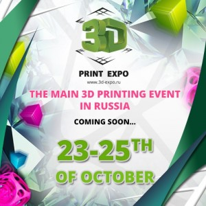 3D Print Expo team is getting ready for the second 3D printing and scanning advanced technologies exhibition