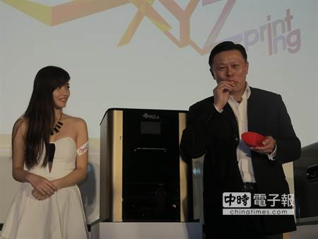XYZprinting represents its first 3D food printer