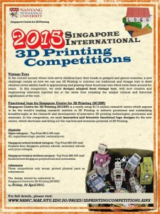 2015 Singapore International 3D Printing Competitions