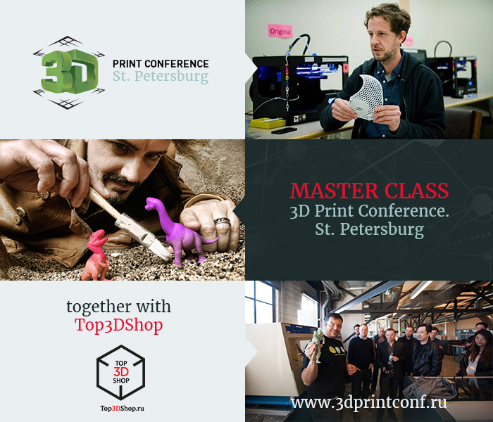 3D wonders during the master classes at 3D Print Conference. St. Petersburg