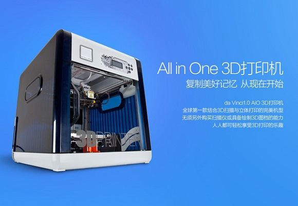 Lenovo introduces ShenQi 3D printers and a chocolate printer