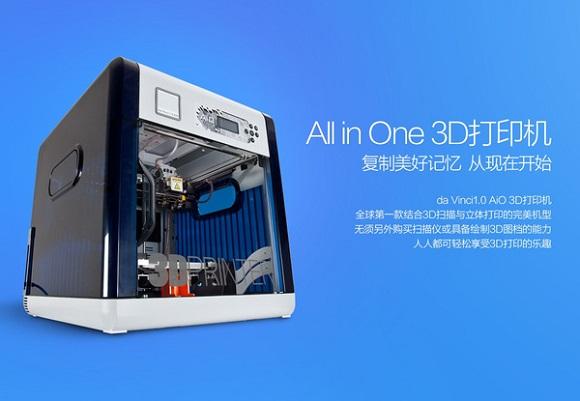 Lenovo introduces ShenQi 3D printers and a chocolate printer