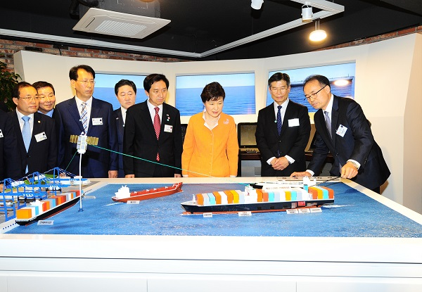 New Innovation Center Sparks Creative Competitiveness in Ulsan