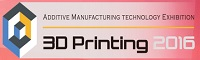 3D Printing 2016 Additive Manufacturing Technology Exhibition